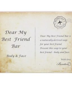 BENTON, DEAR MY BEST FRIEND BAR, BODY & FACE, 85 G