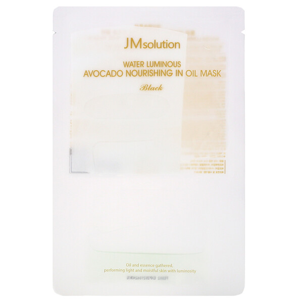 JM Solution, Water Luminous Avocado Nourishing In Oil Mask, Black, 1 Sheet, 28 ml