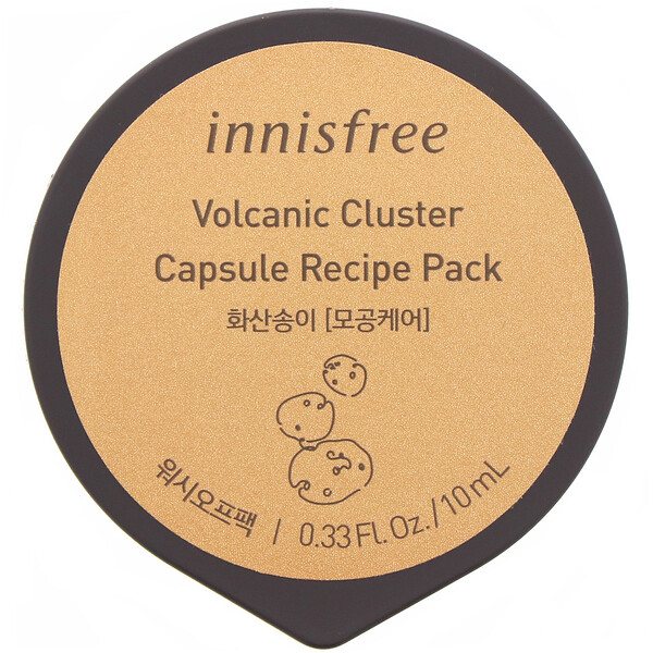 Innisfree, Capsule Recipe Pack, Volcanic Cluster, 0.33 fl oz (10 ml)