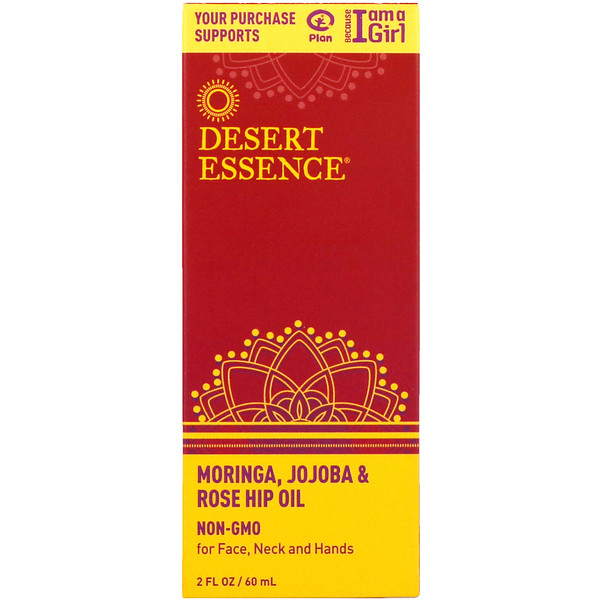 Desert Essence, Moringa, Jojoba & Rose Hip Oil, 2 fl oz (60 ml)