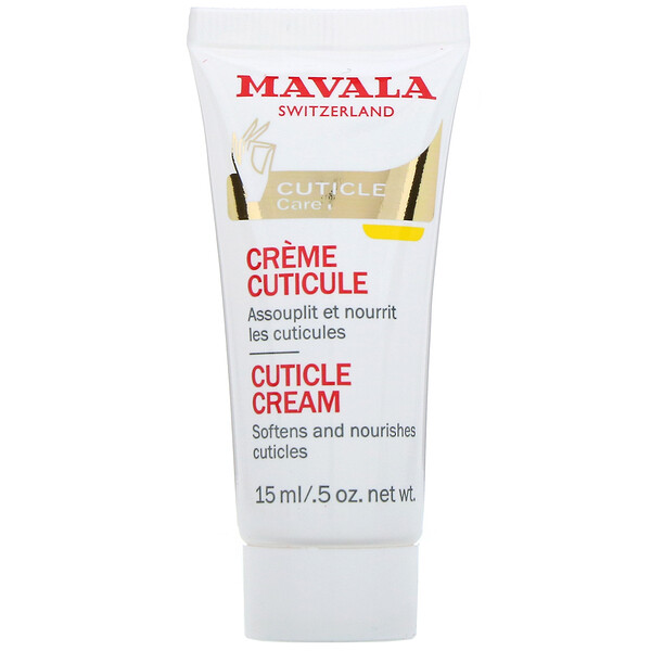 Mavala, Cuticle Cream, 0.5 oz (15 ml)