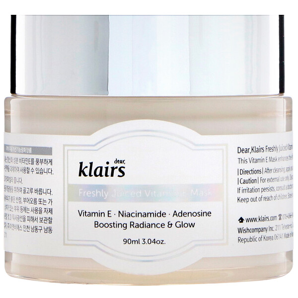 Dear, Klairs, Freshly Juiced Vitamin E Mask, 3.4 oz (90 ml)